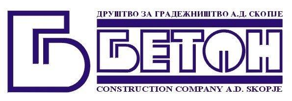 Construction, reconstruction and rehabilitation of several road sections