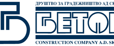 Construction works on improving the infrastructure of local roads through several municipalities in Skopje (part 1)