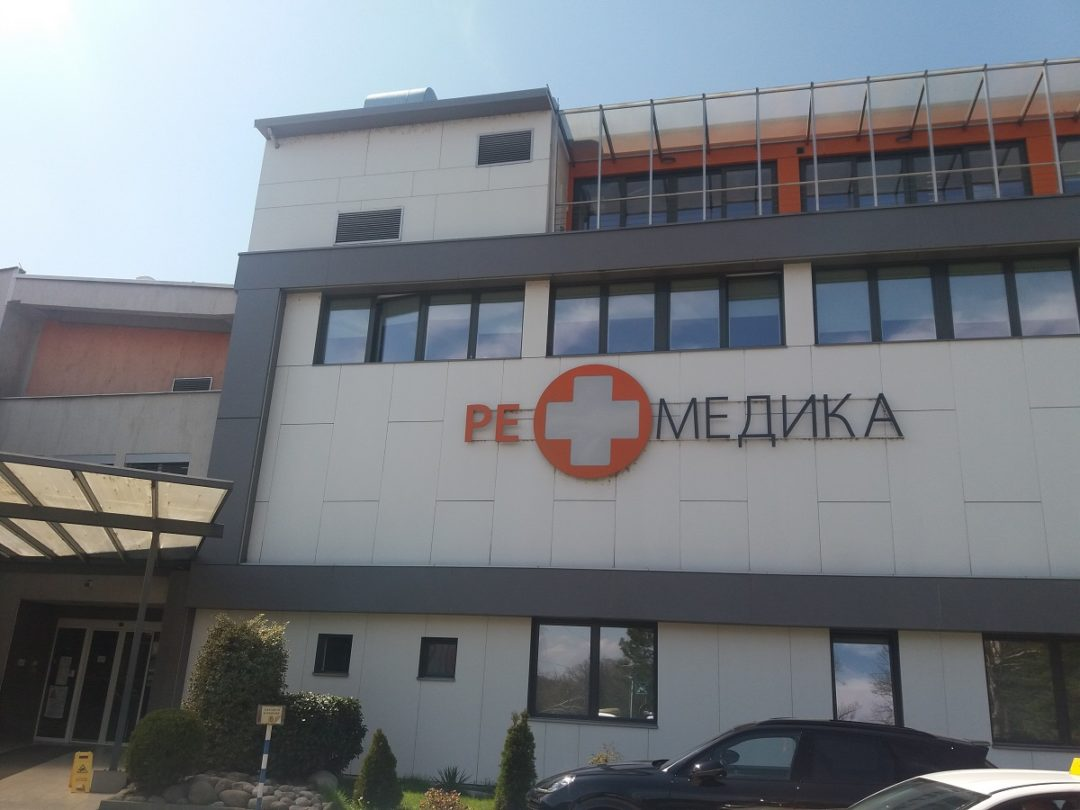 "Construction of Private General Hospital ""Re-Medica"" – Skopje"