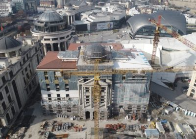 Construction of the building National Bank of the Republic of Macedonia